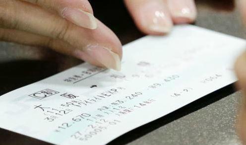 「トワイライトエクスプレス」の最終列車の切符(スポニチ)