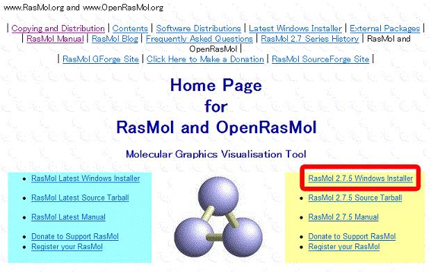 RasMolをダウンロード1